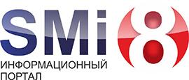 Логотип в коммерческом приложении