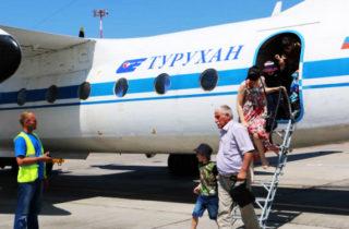 Фото. Высадка пассажиров авиакомпании Турухан