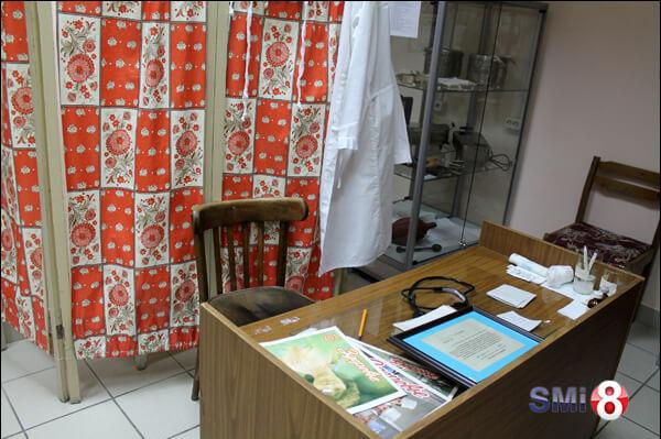 Фото. Кабинет врача в НЗХК, г.Новосибирск