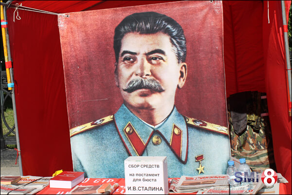 Фото сбора средств на памятник Сталину на площади Ленина в Новосибирске