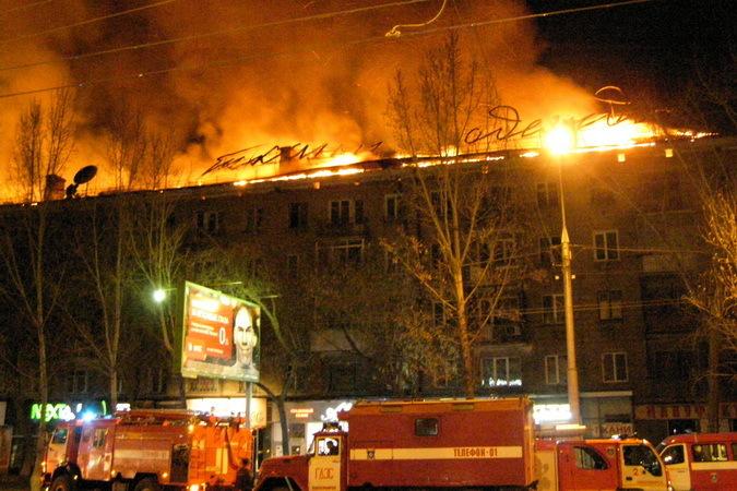 Фото. В пресс-службе мэрии Новосибирска сообщили о резком увеличении числа пожаров