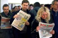 """Фото. Неработающие россияне скоро """"поплатятся"""" за уклонение от страховых взносов"""
