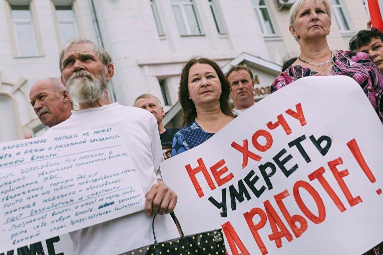Фото. Депутаты от КПРФ решили поддержать народ и выступить против пенсионной реформы