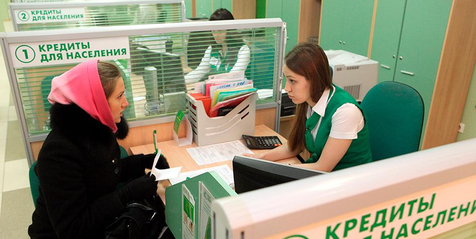 Фото. Россия переживает ипотечный бум