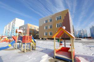 Фото. В течение трёх лет в Новосибирске появится 2700 мест для воспитанников в новых детсадах