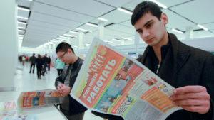 Фото. Меньше чем за 50 тысяч рублей студенты работать не намерены
