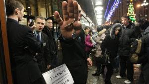 """Фото. В """"Охотном ряду"""" сегодня эвакуировали около 500 посетителей из-за сообщения о бомбе"""