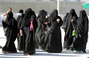 Фото. В Саудовской Аравии запретили праздновать Новый год по религиозным соображениям