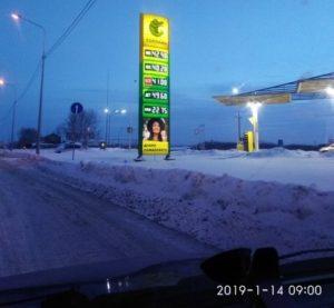 Фото. Омичи пришли в ужас от скачка цен на бензин