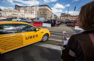 Фото. Автомобиль такси