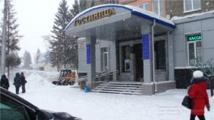 Гостиница Северная в городе Новосибирске