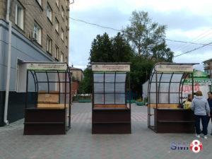 """Фото. Бесплатное социальное торговое место. Новосибирск, остановка """"Гостиница Северная"""""""