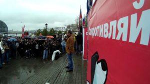 Фото. Митинги против Путина и пенсионной реформы проходили в Новосибирске и в прошлом, 2018 году