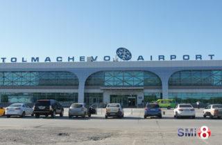 Толмачево аэропорт