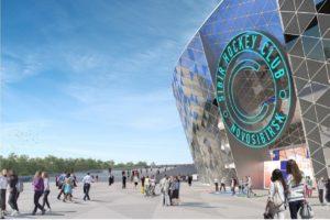Фото. Проект строительства спортивной Мекки уже начали воплощать