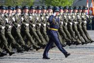 9 мая - Парад Победы