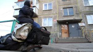 Фото. Хочешь стать бомжом - бери под залог квартиры заём