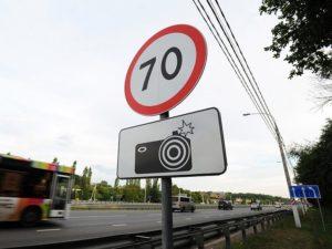 Фото. Все дорожные камеры должны снабжаться предупреждающими знаками