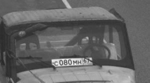 Фото. Жителю Смоленска пришёл штраф с фотографией пустой машины