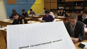 Фото. В Екатеринбурге школьник ушёл из жизни, испугавшись экзамена по математике