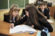 Фото. Успеваемость в школе