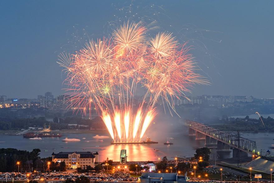 жилетки поздравления с днем рождения из новосибирска само