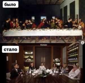Фото. Народ возмущён наглостью и манией величия Ксении Собчак