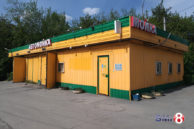 Фото. Автомойка на Кошурникова 1. Новосибирск