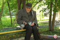 Фото. Что делать на пенсии в России