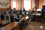 Фото. Гимназия №13 в Новосибирске 2019 год
