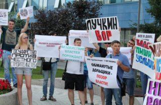 Фото. Обманутые дольщики. Новосибирск