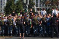 Фото. Несогласованная акция в Москве