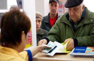 Фото. С 1 сентября повысят пенсии но не всем