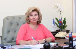 Фото. Татьяна Москалькова