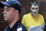 Фото. Владислава Синиц осужден на пять лет за пост в твиттере