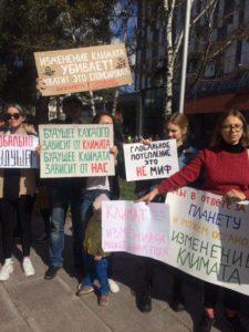 "В Новосибирске прошла ""Забастовка за климат"" 2"