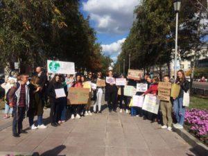 "В Новосибирске прошла ""Забастовка за климат"""