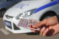 Фото. МВД готовит новые правила получения прав