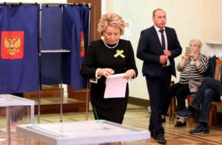 Фото. День голосования