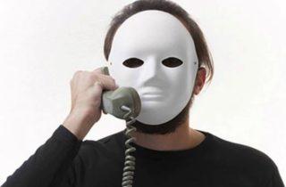 Фото. Телефонные мошенники