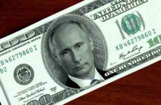 Фото. Падение доллара