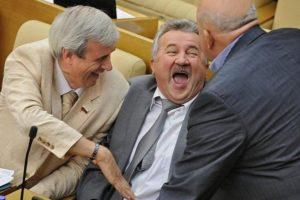 Фото. Сокращение российских чиновников обойдется в 5 миллиардов