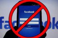 Facebook удаляет аккаунты