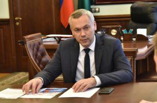 Фото. Губернатор НСО Андрей Травников