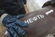 Фото. Цена нефти в России