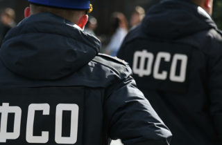 Фото. Задержание сотрудниками ФСО
