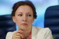 Фото. Анна Кузнецова, уполномоченный по правам ребенка в РФ