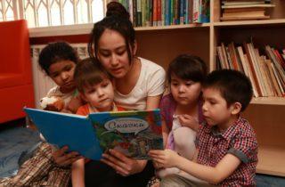 Фото. Детские клубы для детей мигрантов в НовосибирскеДетские клубы для детей мигрантов в НовосибирскеДетские клубы для детей мигрантов в Новосибирске