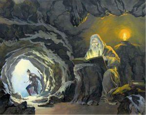 Фото.  Пещера