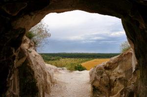 Фото. Вид из пещеры